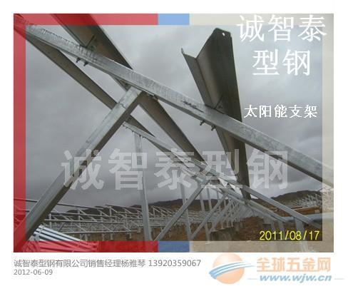 太阳能光伏支架 铝型材压块 热镀锌C型钢 光伏支架