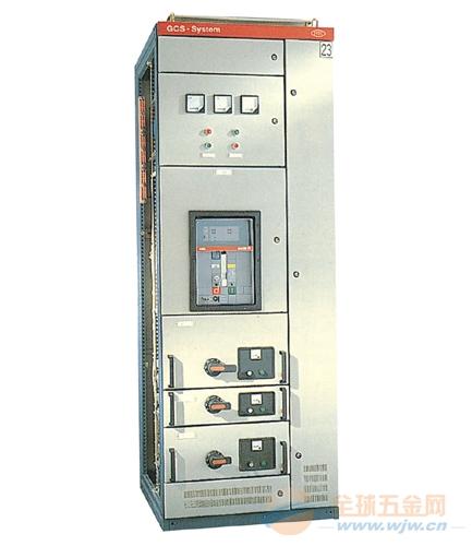 GCS配电柜 GCS GCS开关柜 GCS壳体 GCS成套柜体