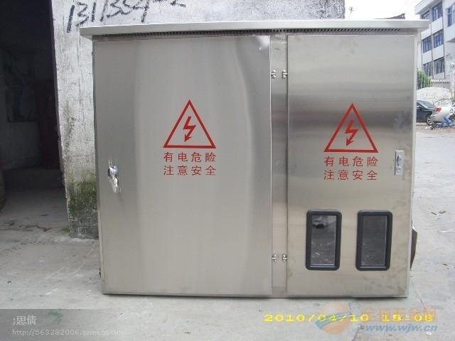不锈钢配电柜,不锈钢配电箱,电表箱