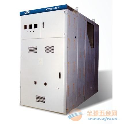 KYN61-40.5开关柜,KYN61-40.5高压柜,KYN61-40.5价格