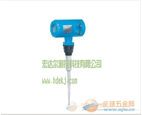 提供雷达液位计订购,液位计询价