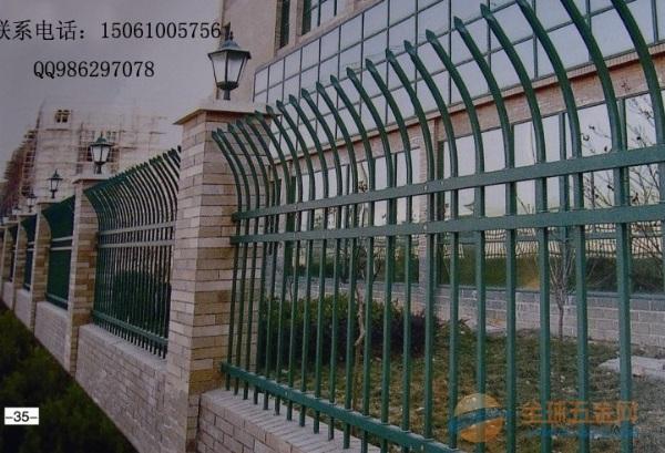 【围墙护栏】生产厂家,锌钢金属围墙护栏什么价格