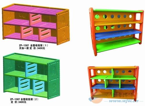 厂家直销幼儿园配套设施 储物柜图书架专卖 幼儿园童床销售