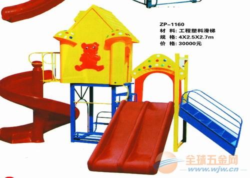 厂家直供大型组合滑梯,游乐滑梯销售,工程塑料滑梯