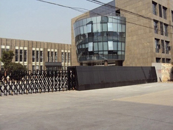 东莞市长安百佳模具钢材有限公司