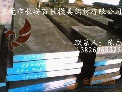 YXM34高速钢丨YXM34高速钢铣刀丨YXM34高速钢哪家质量好