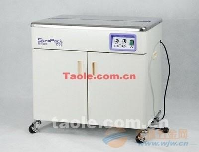 上海斯托派克打包机/D56高台打包机/详情来电咨询