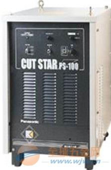 YP-100PS松下空气等离子切割机