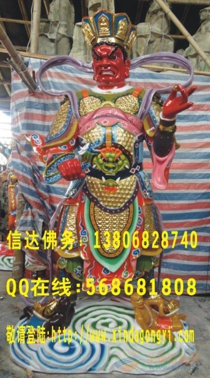 <font color=red>四大天王</font>神像之西广目天王介绍,<font color=red>四大天王</font>神像