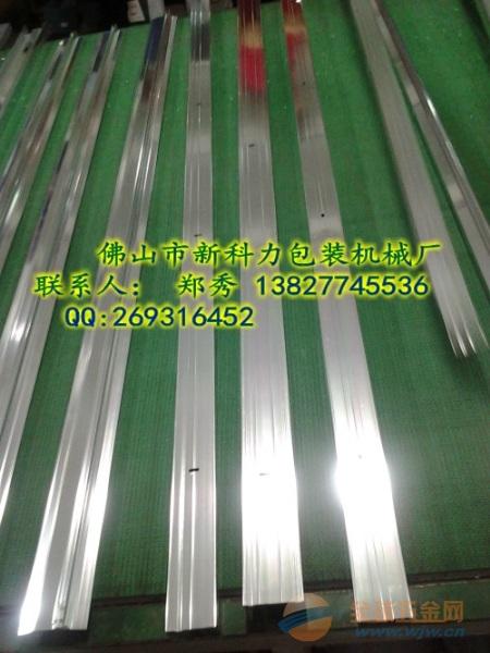 PVC塑料异型材包装机械