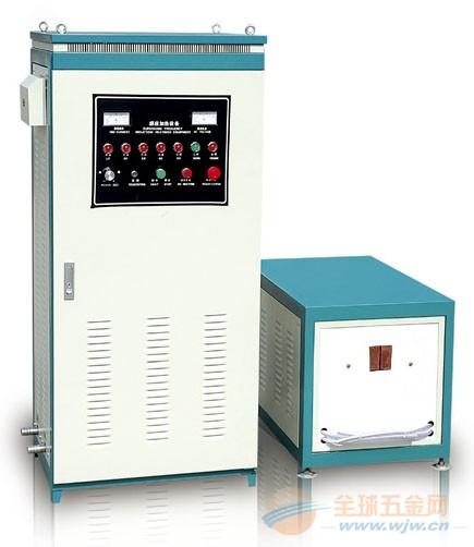 供应高频加热电源