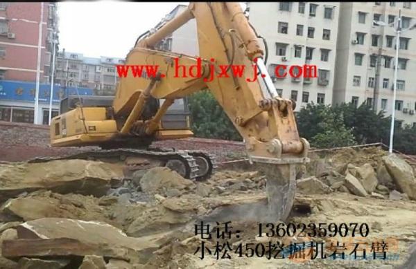 小松挖掘机岩石臂最新视频