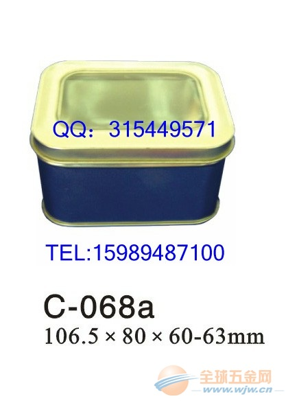 马口铁罐|马口铁盒|铁皮烟盒