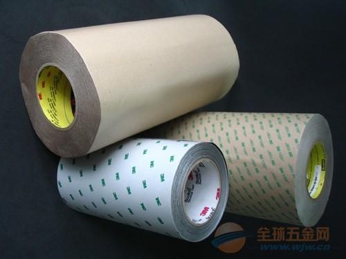 广东胶带厂 广东工业胶带厂 深圳工业胶带厂