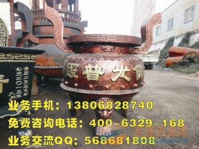 浙江温州佛教制作联系电话:13806828740香炉 法器