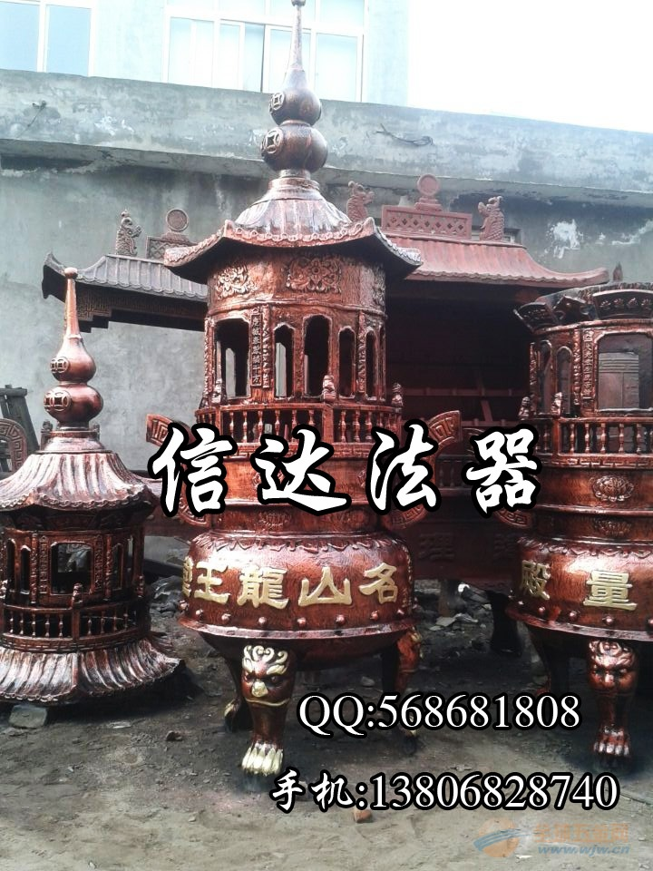 圆形带盖香炉厂家批发 香炉规格 香炉价格