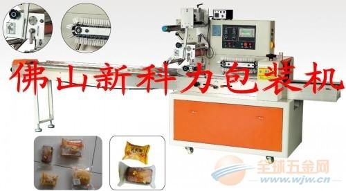 面包充气包装机,食品保鲜包装机.面包氮气包装机