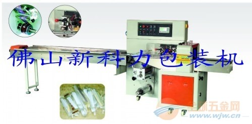 广东备用扣子包装机生产厂,皮带扣包装机,笑脸扣包装机