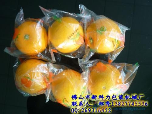 血橙包装机,四川血橙包装机械,雪橙自动包装机械
