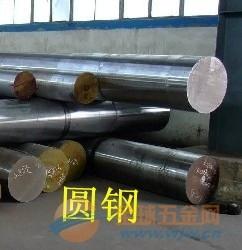 M2韧性高速钢-M2高速钢棒材-M2优质钢价格