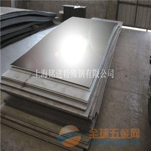进口N08367不锈钢板 六钼板厂家 六钼合金钢材
