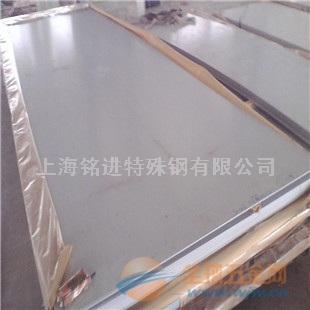 ALUMEC模具专用铝价格 ALUMEC成分
