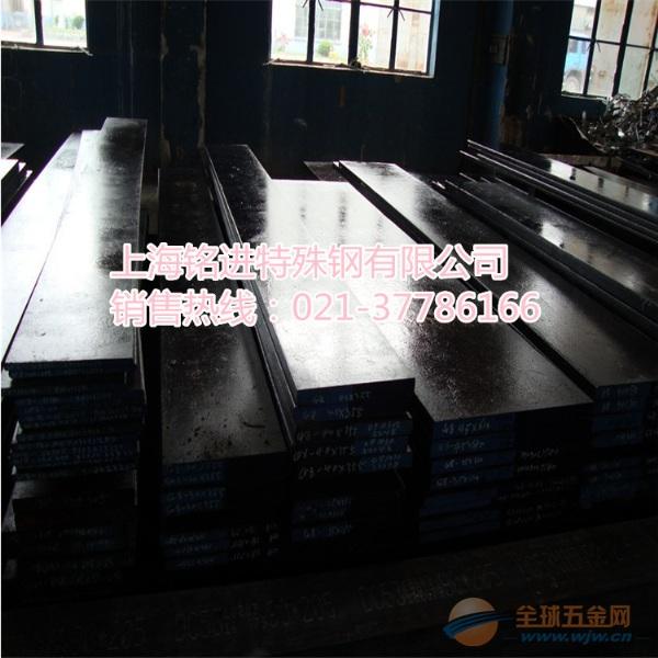 HOTVAR模具钢材价格 HOTVAR密度