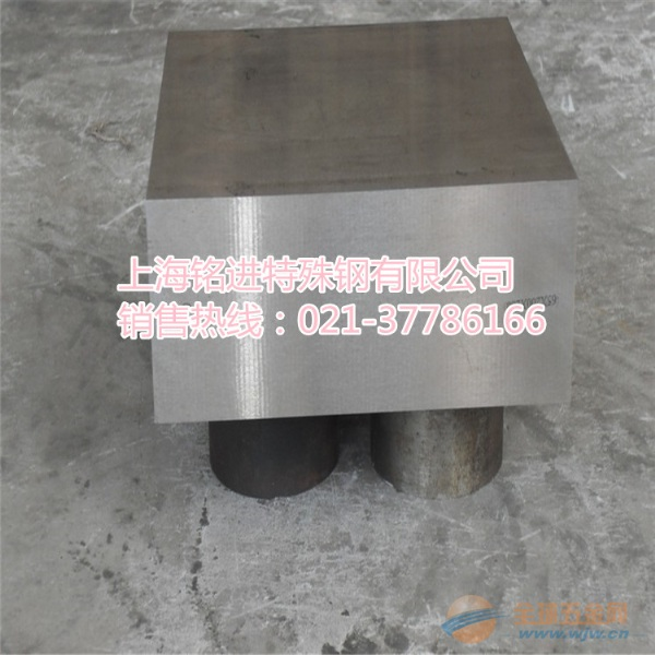 SVERKER-21模具钢厂家 SVERKER-21材料性能