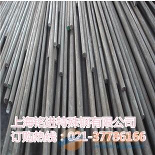 上海铭进长期供应不锈钢409L/S409L
