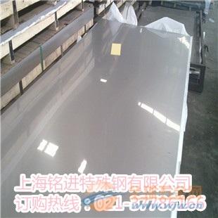 上海铭进厂家直销SUS429成分/性能/密度/用途