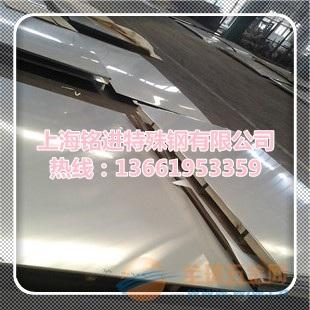 F63双相钢材质
