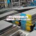 618模具钢 618化学成分 618模具钢材料