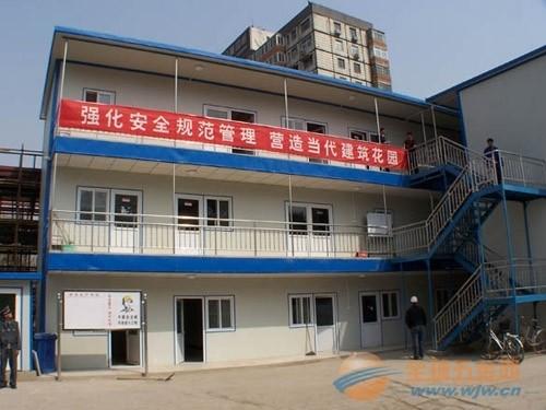 北京彩钢专业活动房 北京新型彩钢活动房 北京专业优质活动房 密云彩钢活动房