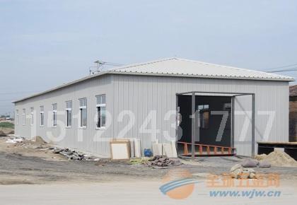 活动房厂家北京 昌平专业活动房厂家 燕郊彩钢K式型活动房 房山双坡活动房
