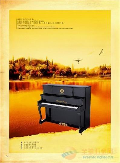钢琴、三角钢琴,立式钢琴,自动演奏钢琴,代理钢琴、卓越品质、尊贵选择!