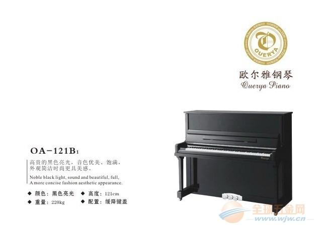 立式121B1钢琴批发