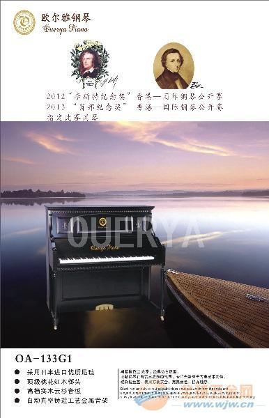 钢琴自动演奏系统坏了怎么办?