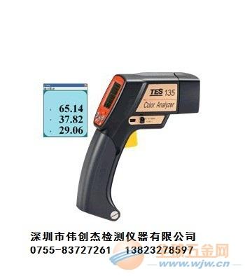 泰仕TES-135物色分析仪 TES-135色差仪