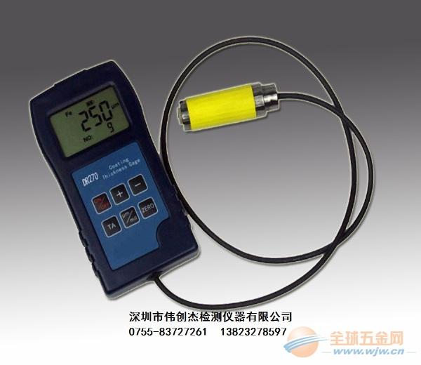 DR270涂层测厚仪 非磁性测厚仪 膜厚仪