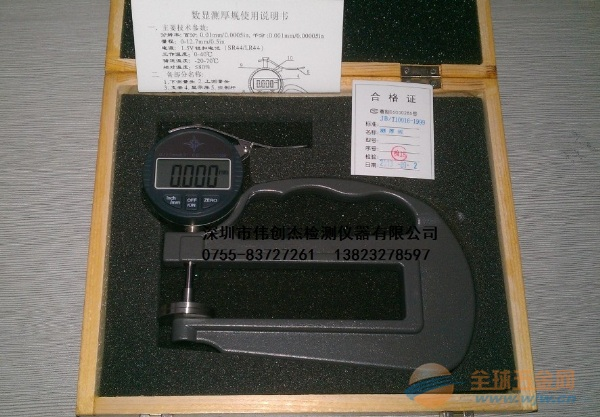 深圳高精度海绵测厚仪厂家