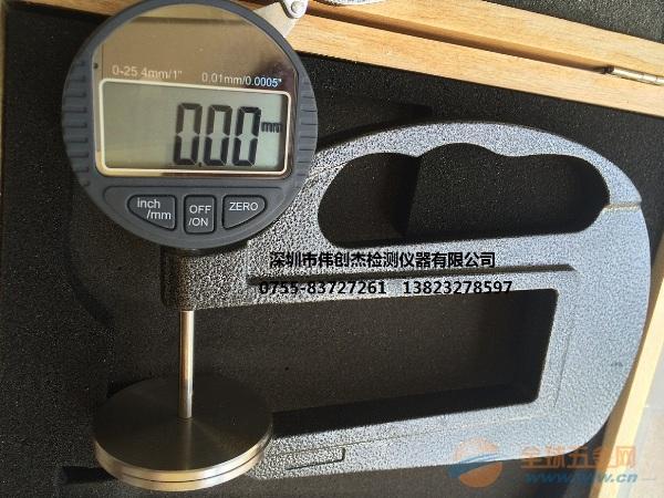 大测盘大量程海绵测厚仪 大测头大量程海棉测厚仪