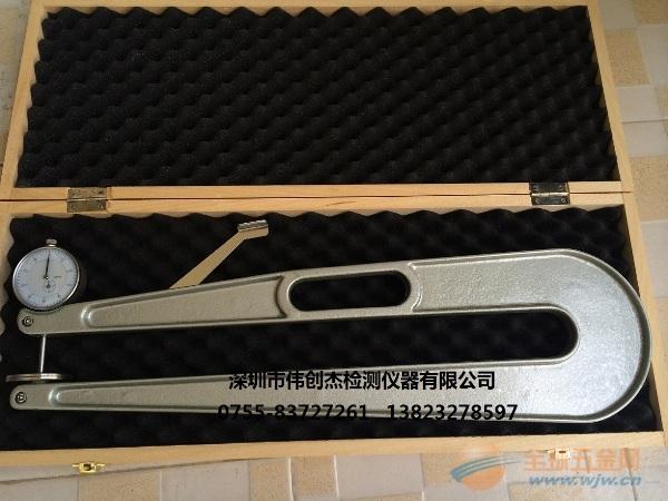 指针式大型海绵测厚仪 大量程海绵测厚仪 测盘50mm