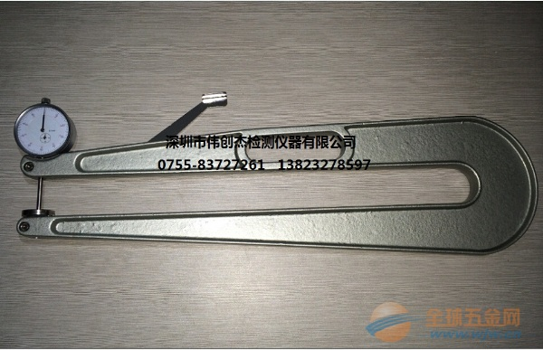 指针式大型大量程海绵测厚仪 量程0~30mm 测头3