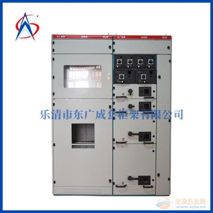 低压抽出式开关柜GCK-II型柜体 2200*800*800