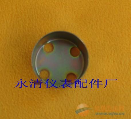 永康油量表配件铁芯订做厂家满足客户需求