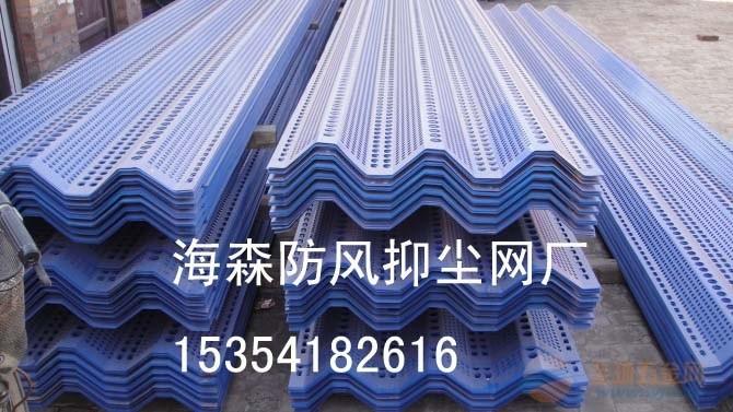 供应挡风墙 挡风墙和防风抑尘网的区别 挡风墙特点 挡风墙结构