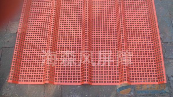 供应防尘网,防尘网21012热卖 质量可靠,信誉佳,防尘网最新报价 海森特价供