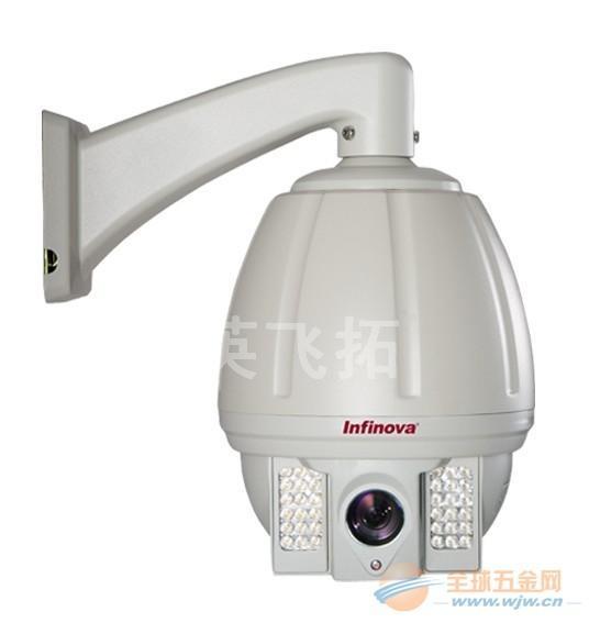 北京英飞拓红外高速球厂家|北京英飞拓红外高速球供应商|