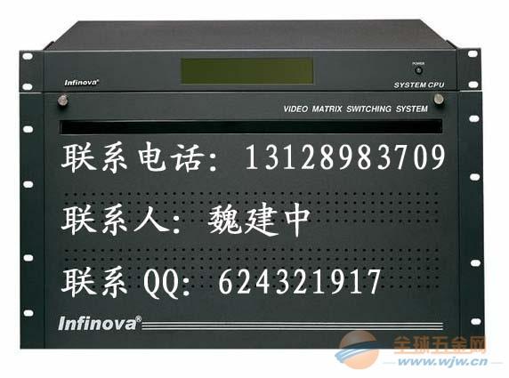北京英飞拓视频矩阵哪里有卖?武汉哪里有英飞拓矩阵卖?