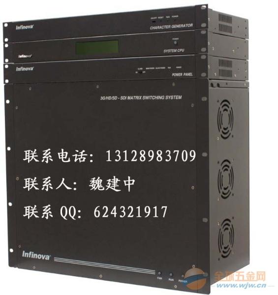 上海英飞拓视频矩阵哪里有批发?上海英飞拓视频矩阵可以代理吗?